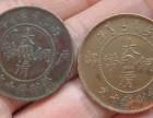正规拍卖交易平台 古董字画 钱币书法 变现拿钱