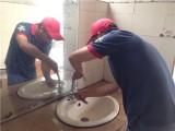 东西湖区金银湖电工师傅水电维修安装电路水管插座灯具空开