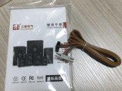 质量较好的三绫变频器三绫电气供应|购置变频器