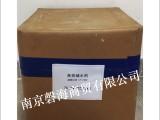 高效減水劑CP-1900超塑化劑