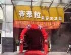 凤岗天桥 沃尔玛步行街商体铺 美容 住宅底商