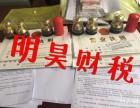 宝安疑难税务处理,福永进项发票处理,西乡财税服务