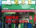 北京包客里包子店怎么加盟?包客里加盟条件介绍