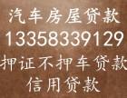 漳州私人借贷开启人生财路实现成功梦想