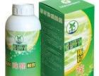 馨源环保产品加盟 清洁环保 投资金额 1-5万元