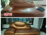 沙发翻新沙发换皮沙发换布维修沙发