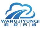 北京服务器托管高电数据中心BGP多线机房