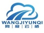北京服务器托管 ddos防护 cc防护网络安全