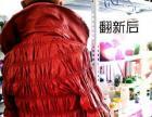 漯河泰鑫专业皮具奢侈品美容保养店