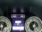奔驰A级2013款 A 200 1.6T 双离合 都市型(进口)
