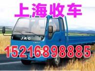 上海上门回收二手沪牌货车 货车收购商家