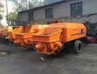 泉州拖泵输送泵生产厂家