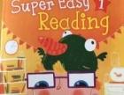 少儿,小学,自然拼读,新概念英语课程辅导,西安路富海博特英语