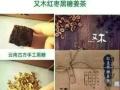 又木红枣黑糖姜茶2016加盟最火项目,在家轻松赚钱
