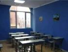 中小学辅导班加盟 低成本教育创业项目