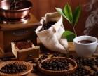 咖啡豆/咖啡机嘉兴总代批发零售