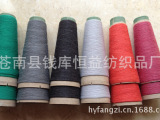 泰坦半自动供应7-21支涤棉色纺纱 宝塔纱 纱线 7S 21S免