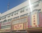 饭店转让 汉沽大商业圈地段 多年老店 接手即盈利
