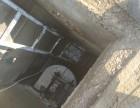 常熟专业污水池清淤 污水处理池清理
