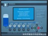 承接变频恒压供水控制柜 四用一备 中文显示 多泵循环 定时换泵