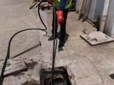 昆山管道疏通,清洗,化粪池及污水处理