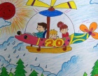 通州区武夷花园绘画班开发思维创意美术