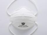 马斯奥MC10防尘防毒防甲醛防异味防雾霾防有机防护杯型口罩