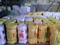 出售白料 花料(颗粒型原料)蛇皮包装袋