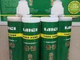 山东真瓷胶山东瓷砖美缝剂勾缝剂优质生产厂家