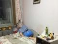 2室1厅1卫 限女生 干净整洁交通便利 家电齐全