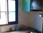 宝山月浦盛桥四村 2室1厅 61平米 简单装修 押一付三