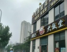 杨浦区 长阳路沿街350平 餐饮旺铺转让 带执照