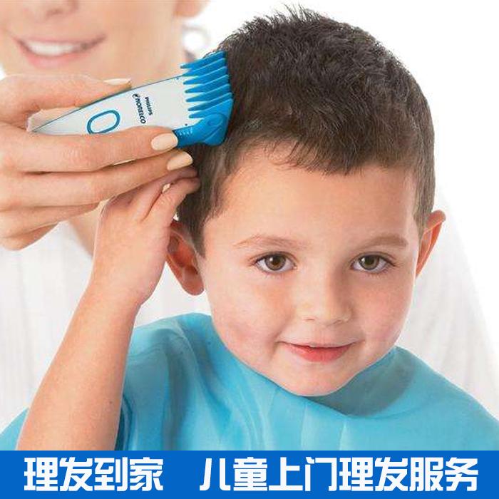 湛江哪里有上门理发 洗头服务