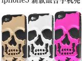 骷髅头 手机壳iphone5手机壳 苹果5PC+硅胶苹果手机壳