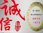欢迎电话访问 昆明太太乐燃气灶 官网 全国各市售后维修中心