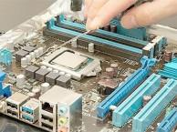 长沙明基电脑维修 明基台式机笔记本一体机电脑上门维修
