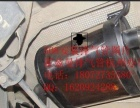 标致508改装排气管,杭州改装排气管