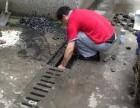 南海大沥疏通下水道 管道疏通 专业抽粪 高压车清洗