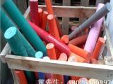 深圳市安思利POM棒 聚甲醛棒 耐磨 适合精密加工 应力消除处理