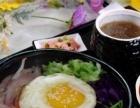 【喜葵石锅拌饭加盟】韩餐加盟品牌