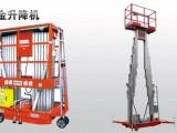 海口剪叉液压升降机12米