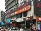 渝中区带五年租约门面,单开三米八,租金1800起
