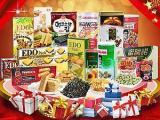 广州港食品进口报关报检要多长时间