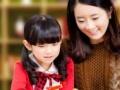 中小学各科一对一辅导-免费试讲-经验丰富,质优价廉