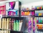 龙华化妆品 龙华化妆品加盟招商