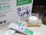 新疆骆驼奶粉厂家裸价供货依巴特盒装120g