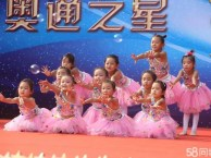 武夷花园舞蹈班