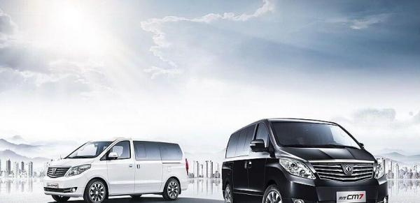 大庆东风风行 景逸 S500 菱智 CM7高清图片