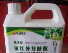 东营治理甲醛清除有毒有害气体
