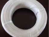 白色电话线 扁形通信线缆 4芯电话线100米四芯 可做网线 线材